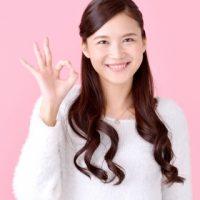 回送運行の許可基準|大阪の運送業特化行政書士 堀内法務事務所
